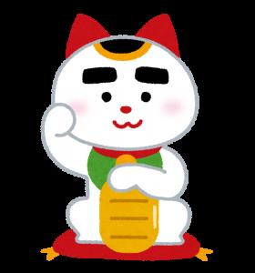 金子(ボケ)